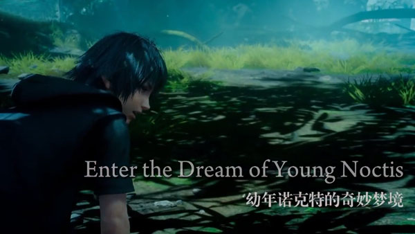 FFXV-Young-Noct-Demo