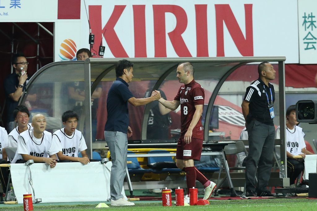 Vissel Kobe suspend player for leaking Iniesta's absence