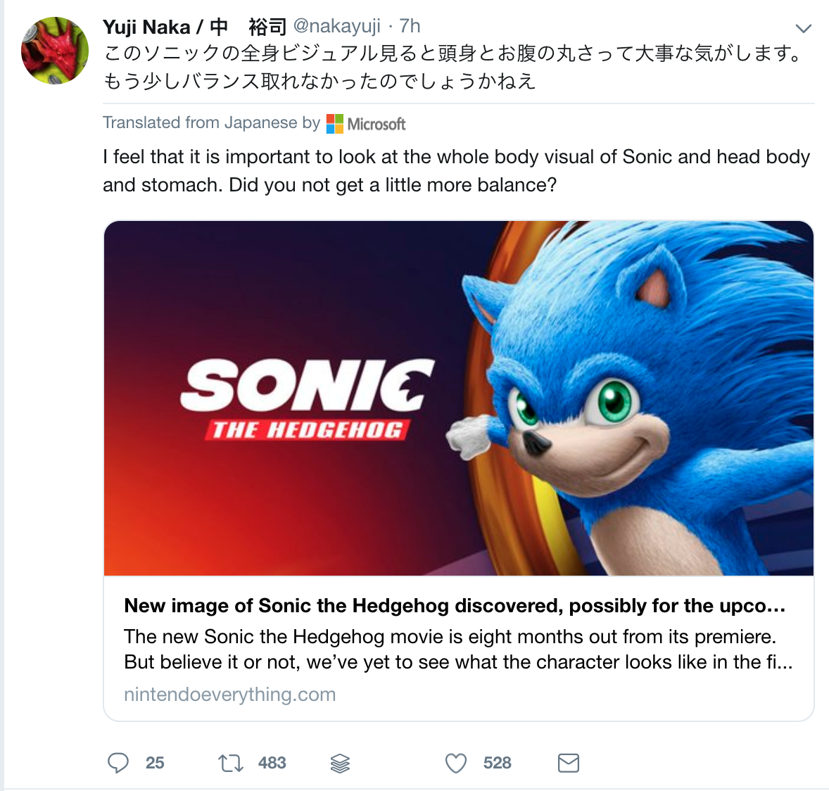 Leaked Images Reveal The Live Action Sonic The Hedgehog For The First Time Joe Co Uk